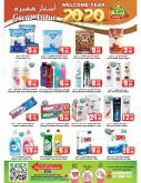Prime Supermarkets Flyer - 01.01.2020 - 01.15.2020.
