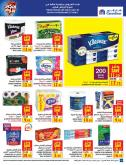 Carrefour Flyer - 09.23.2020 - 10.06.2020.