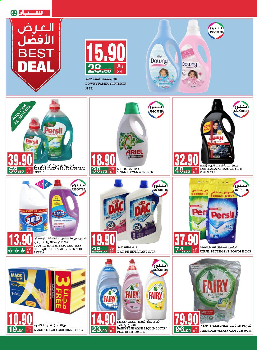<retailer> - <MM.DD.YYYY - MM.DD.YYYY> - Sales products - ,<products from offers>. Page 13.