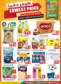 Prime Supermarkets Flyer - 10.01.2020 - 10.15.2020.