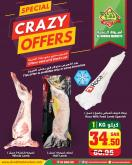 Prime Supermarkets Flyer - 10.02.2020 - 10.02.2020.