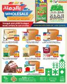 Prime Supermarkets Flyer - 09.24.2020 - 10.08.2020.