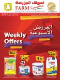 Farm Superstores Flyer - 10.07.2020 - 10.13.2020.