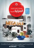 AlJazera Shopping Center Flyer - 10.08.2020 - 10.14.2020.