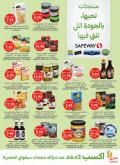 Tamimi Markets Flyer - 10.14.2020 - 10.20.2020.