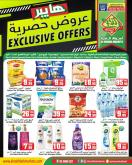 Prime Supermarkets Offer