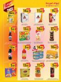 Farm Superstores Flyer - 10.21.2020 - 10.27.2020.