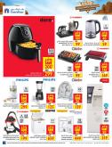 Carrefour Flyer - 10.14.2020 - 10.26.2020.