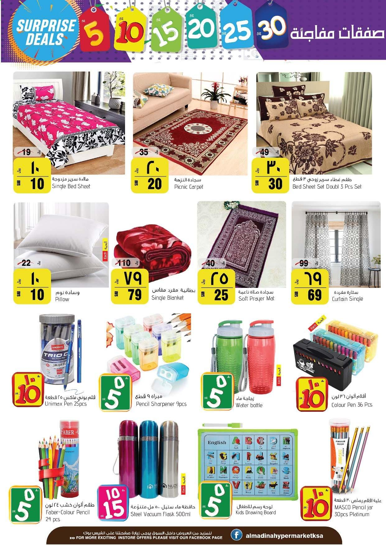 <retailer> - <MM.DD.YYYY - MM.DD.YYYY> - Sales products - ,<products from offers>. Page 27.