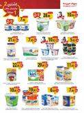 Farm Superstores Flyer - 10.28.2020 - 11.03.2020.