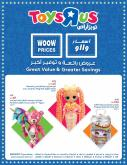 Toys'R'Us Flyer.
