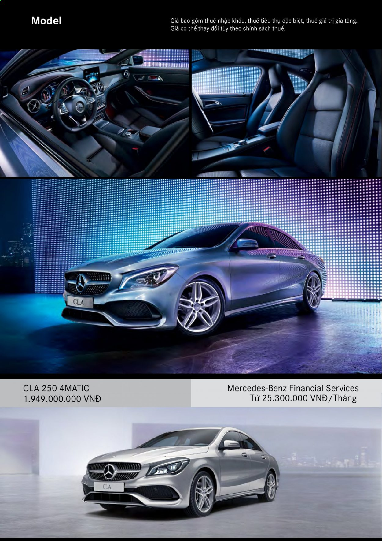 Mercedes-Benz offer . Page 2.