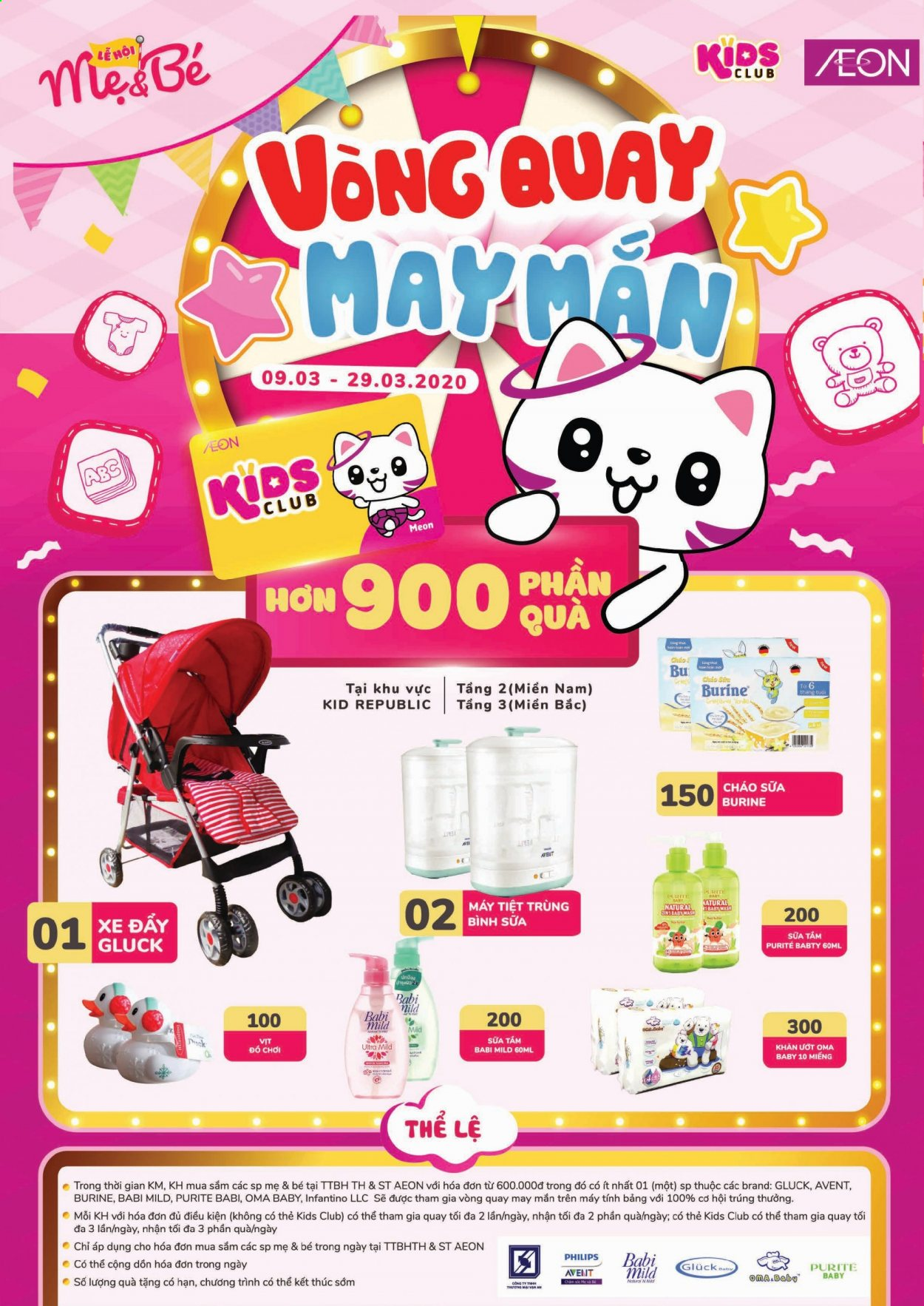 <retailer> - <MM.DD.YYYY - MM.DD.YYYY> - Sales products - ,<products from flyers>. Page 2.