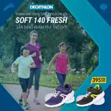 Decathlon Offer