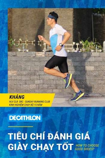 Decathlon offer .