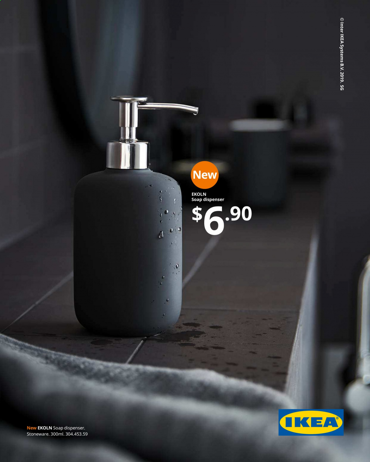 IKEA offer  - Sales products - soap dispenser. Page 200.