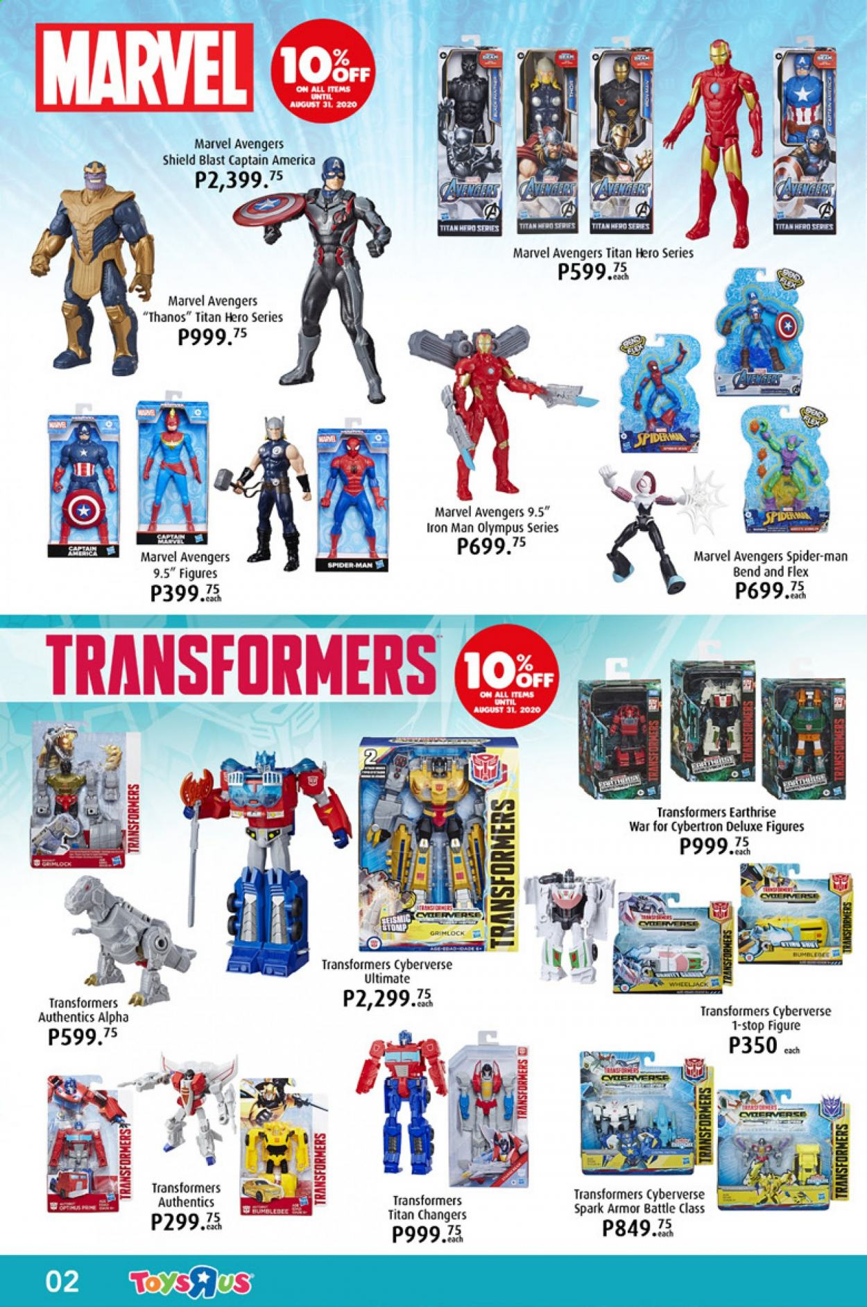 "Toys""R""Us offer  - Sales products - Marvel, Avengers, spider, spider-man. Page 4."