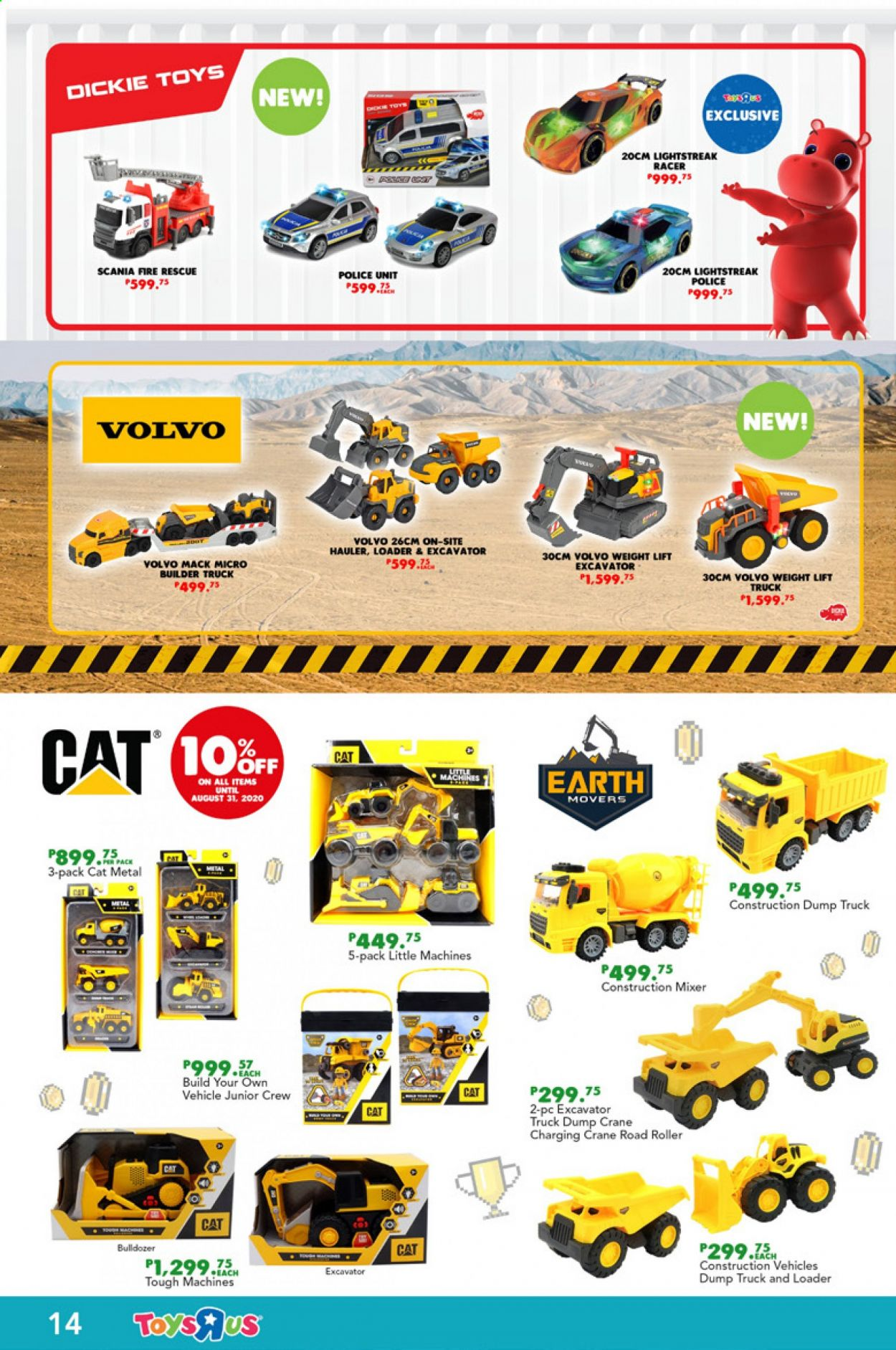 "Toys""R""Us offer  - Sales products - truck, toys, vehicle, Dickie Toys. Page 16."