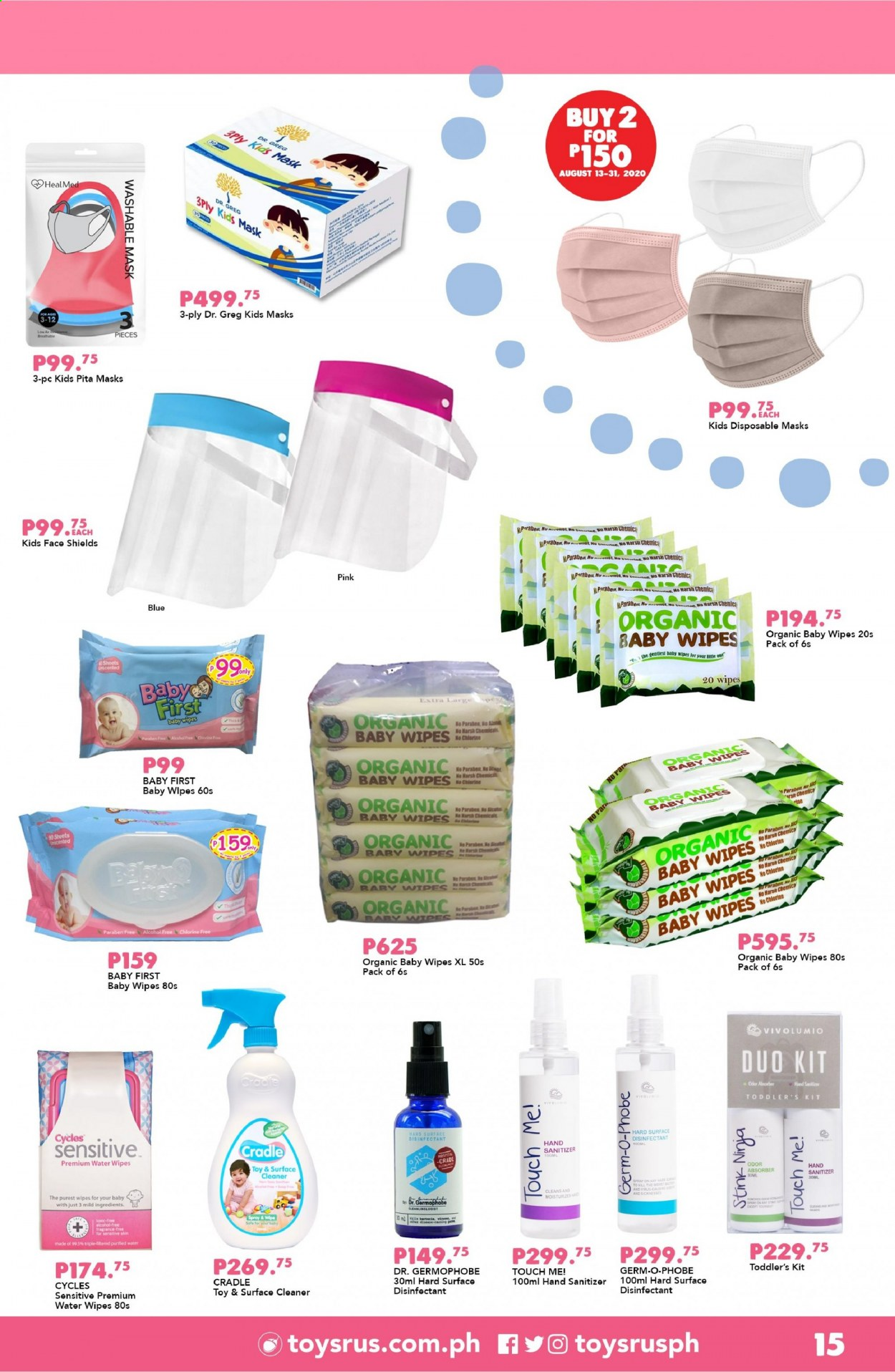 "Toys""R""Us offer  - Sales products - hand sanitizer, mask, toys, cleaner. Page 15."