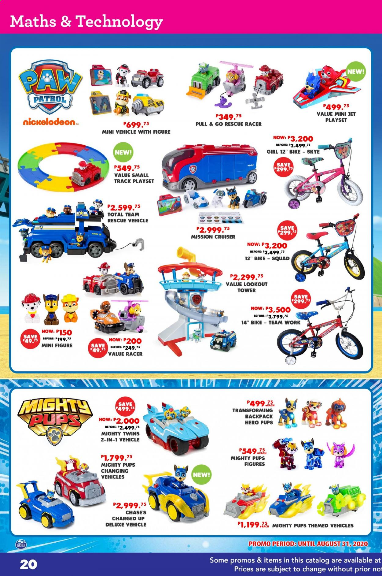 "Toys""R""Us offer  - Sales products - bike, play set, vehicle, minifigure, cruiser. Page 38."