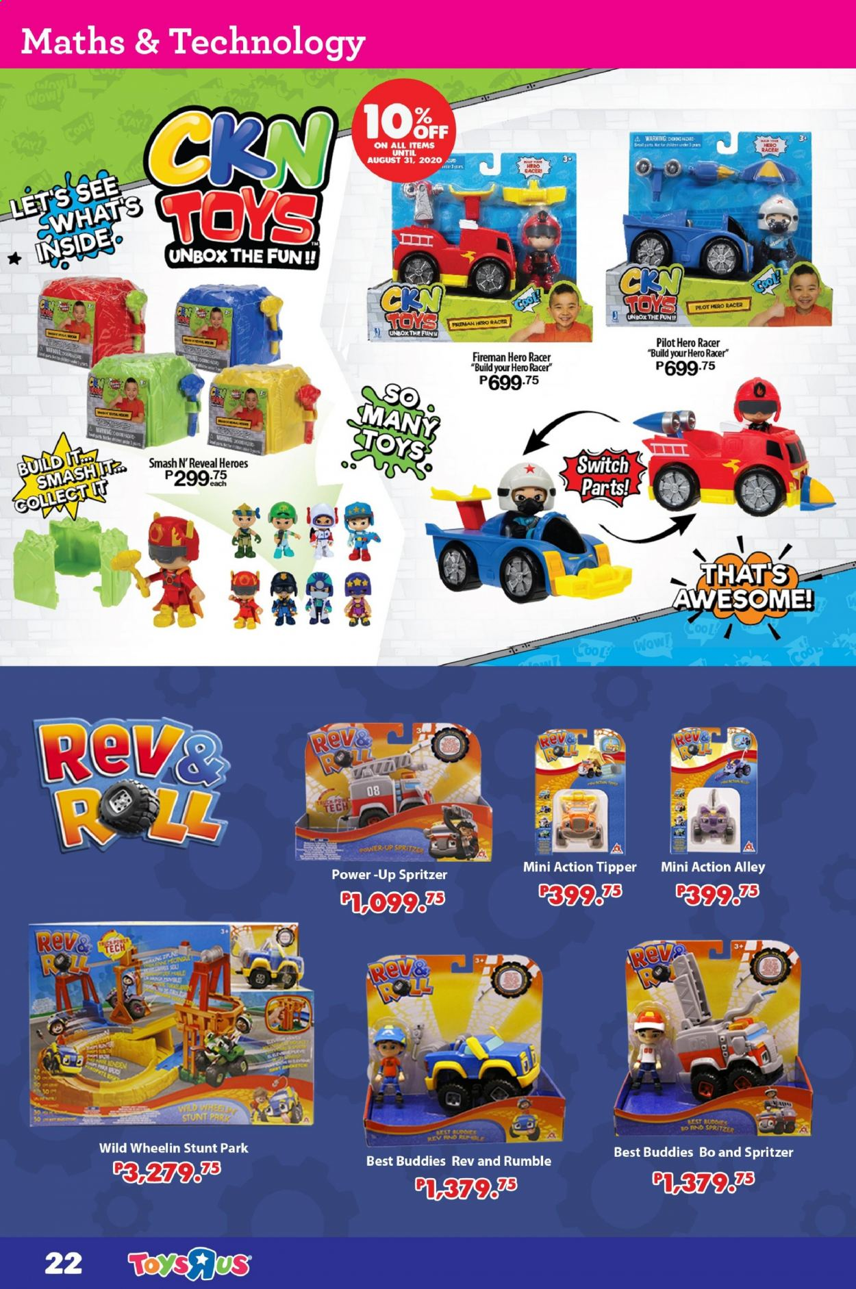 "Toys""R""Us offer  - Sales products - toys, cool. Page 40."
