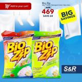 S&R Membership Shopping offer .