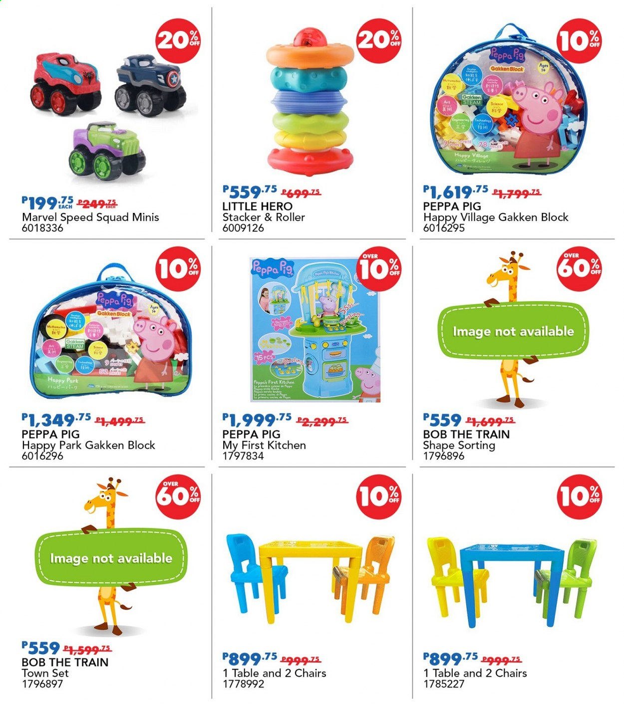 "Toys""R""Us offer  - 19.11.2020 - 22.11.2020 - Sales products - Marvel, train. Page 36."