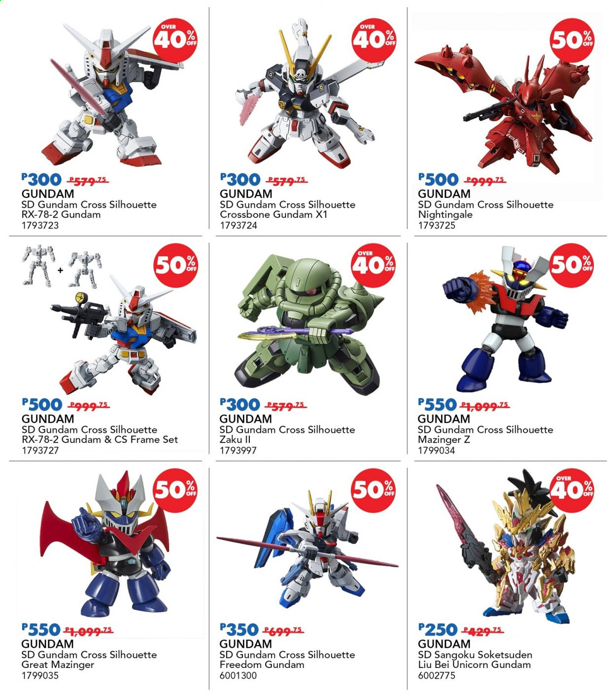 "Toys""R""Us offer  - 19.11.2020 - 22.11.2020. Page 46."