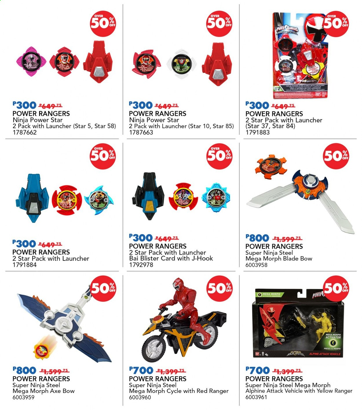 "Toys""R""Us offer  - 19.11.2020 - 22.11.2020 - Sales products - Power Rangers, vehicle, Morph. Page 65."