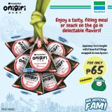 FamilyMart offer .