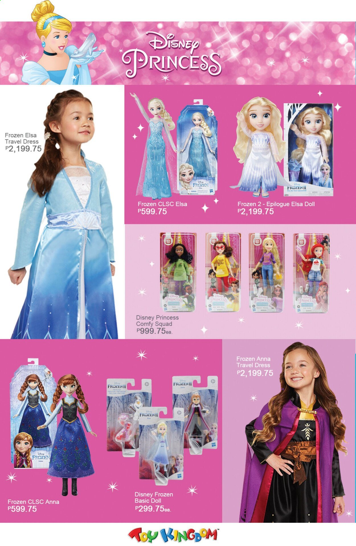 Toy Kingdom offer  - Sales products - Disney, doll, princess. Page 34.
