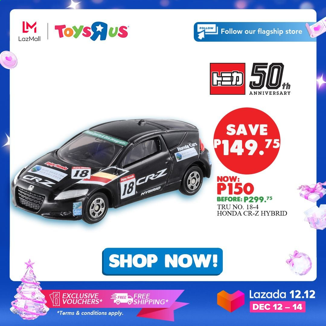 "Toys""R""Us offer  - 12.12.2020 - 14.12.2020 - Sales products - Cars. Page 1."
