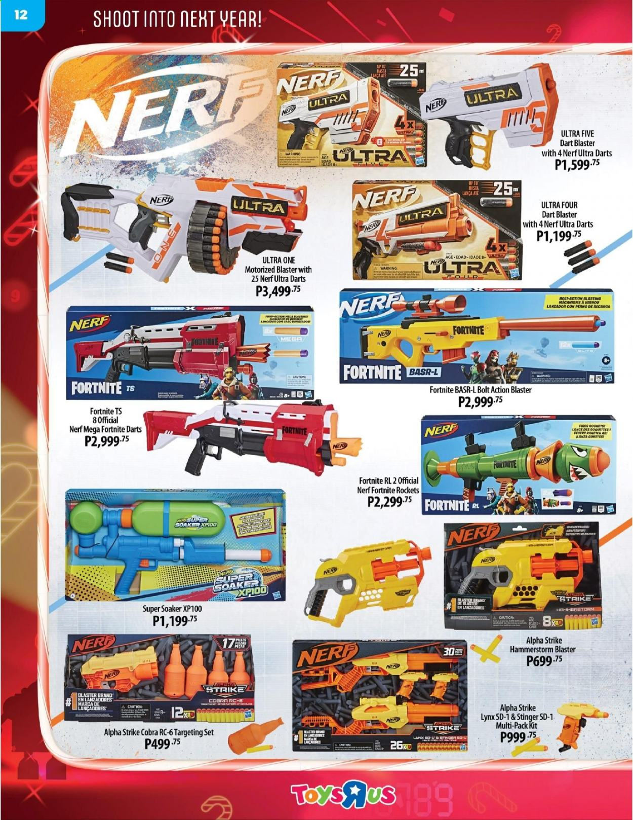 "Toys""R""Us offer  - 10.12.2020 - 31.12.2020 - Sales products - Nerf, soaker. Page 12."