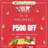 AllDay Supermarket offer  - 12.12.2020 - 12.12.2020.