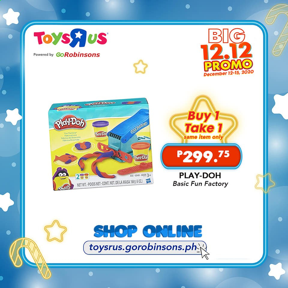 "Toys""R""Us offer  - 12.12.2020 - 15.12.2020. Page 3."