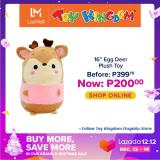 Toy Kingdom offer  - 12.12.2020 - 14.12.2020.