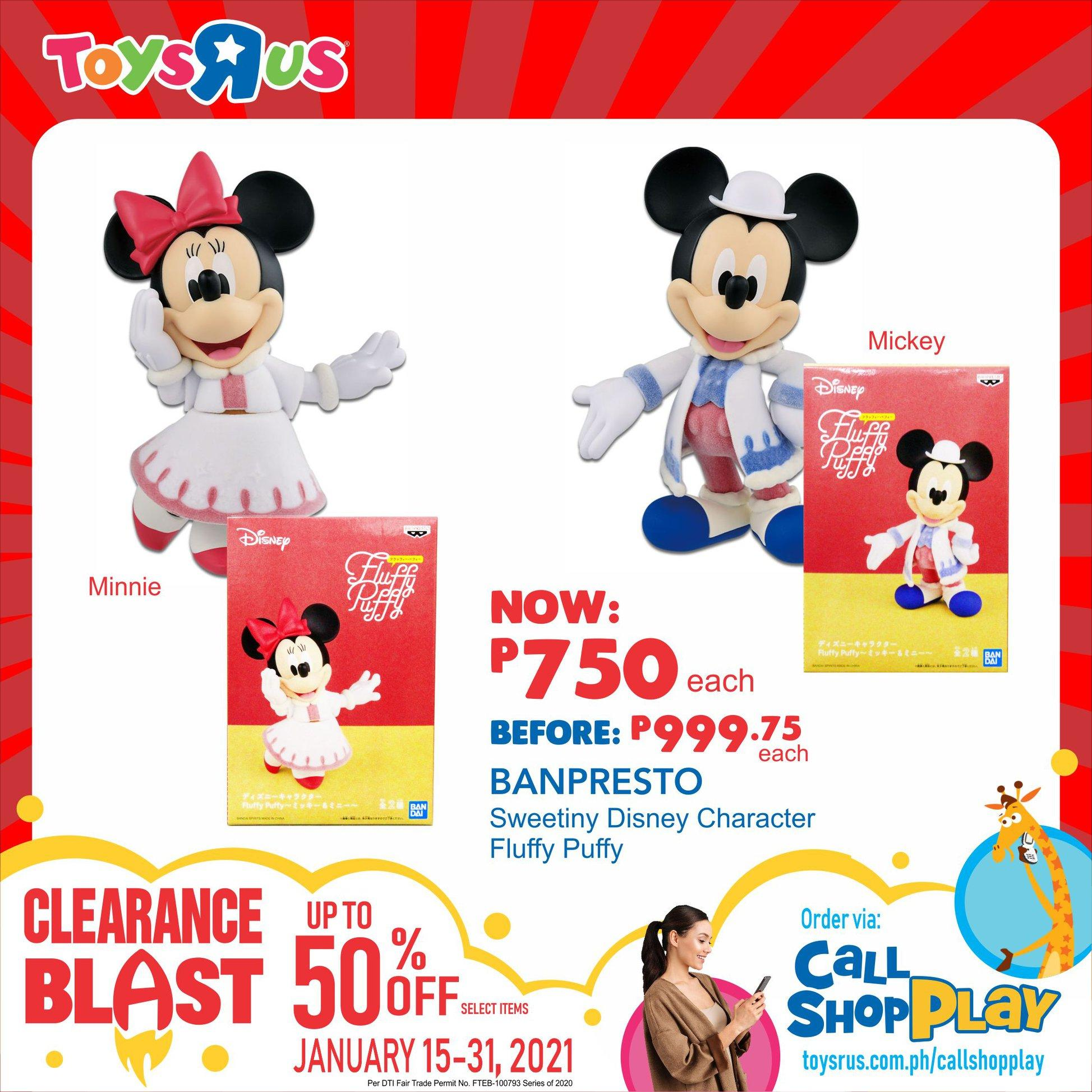 "Toys""R""Us offer  - 9.1.2021 - 31.1.2021. Page 15."
