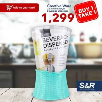 S&R Membership Shopping promo