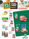 Φυλλάδια Bazaar Cash & Carry - 22.01.2021 - 04.02.2021.