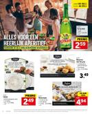 Catalogue Lidl - 2.11.2020 - 7.11.2020.