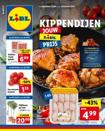 Catalogue Lidl - 12.4.2021 - 17.4.2021.