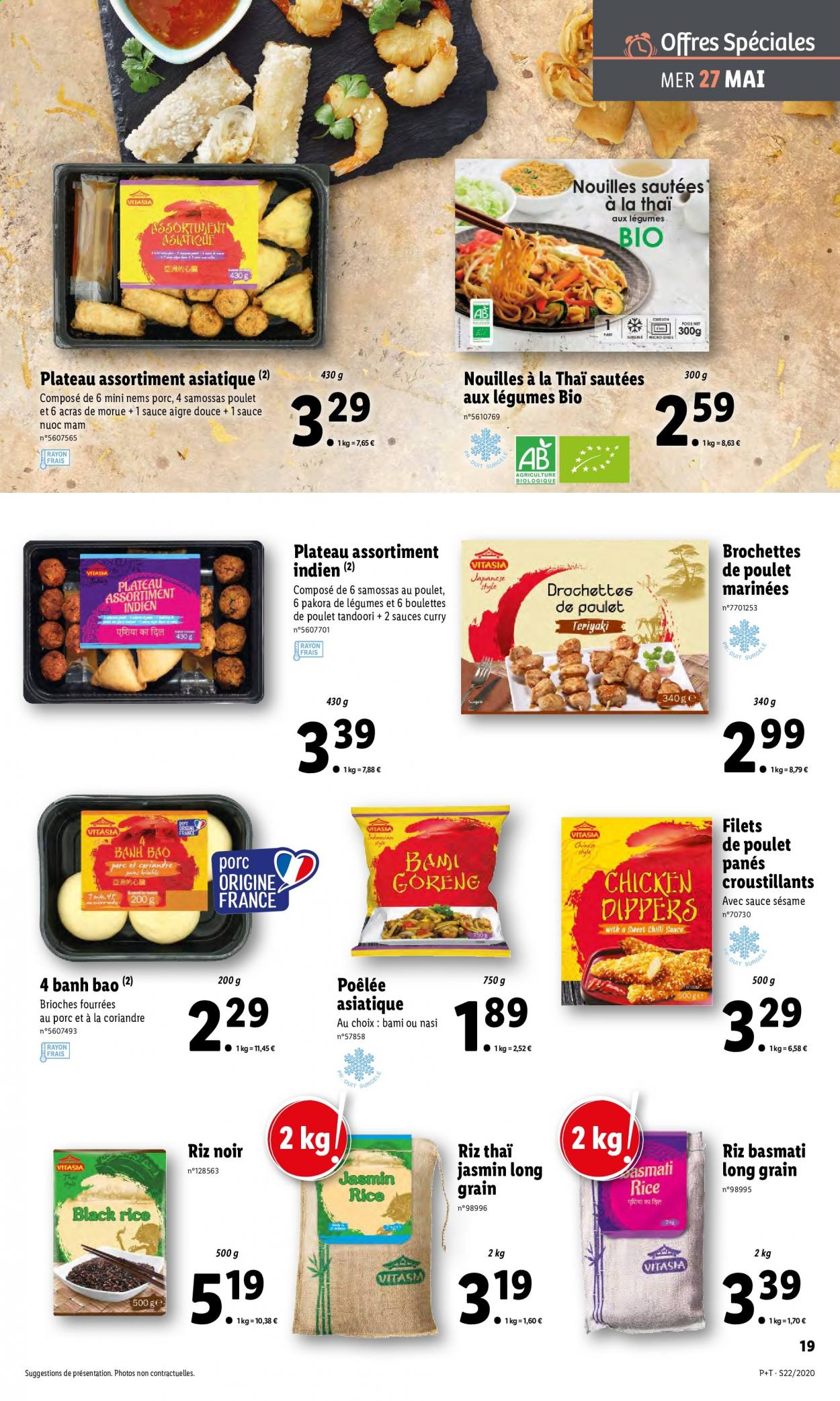 Catalogue Lidl - 27.05.2020 - 02.06.2020. Page 19.