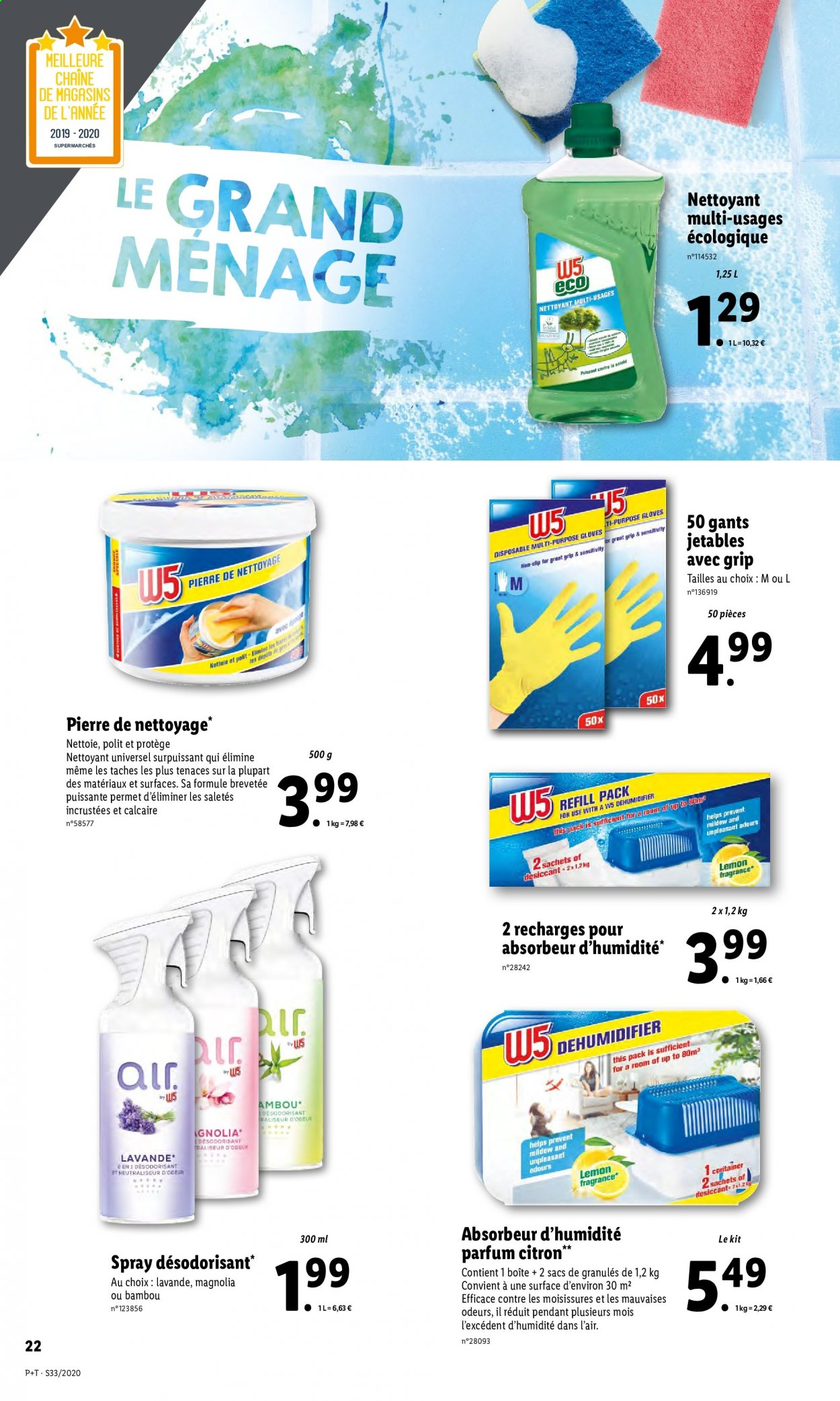 Catalogue Lidl - 12.08.2020 - 18.08.2020. Page 24.