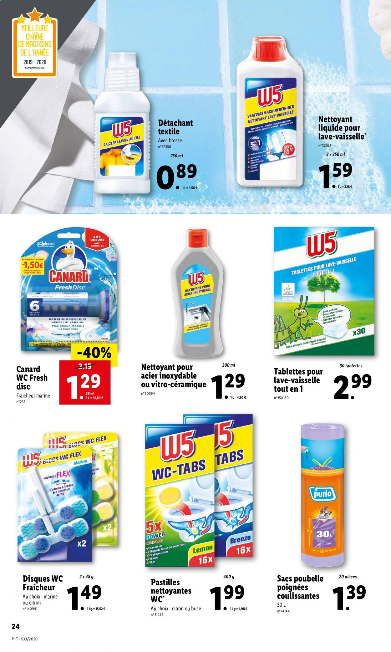 Catalogue Lidl - 12.08.2020 - 18.08.2020. Page 26.