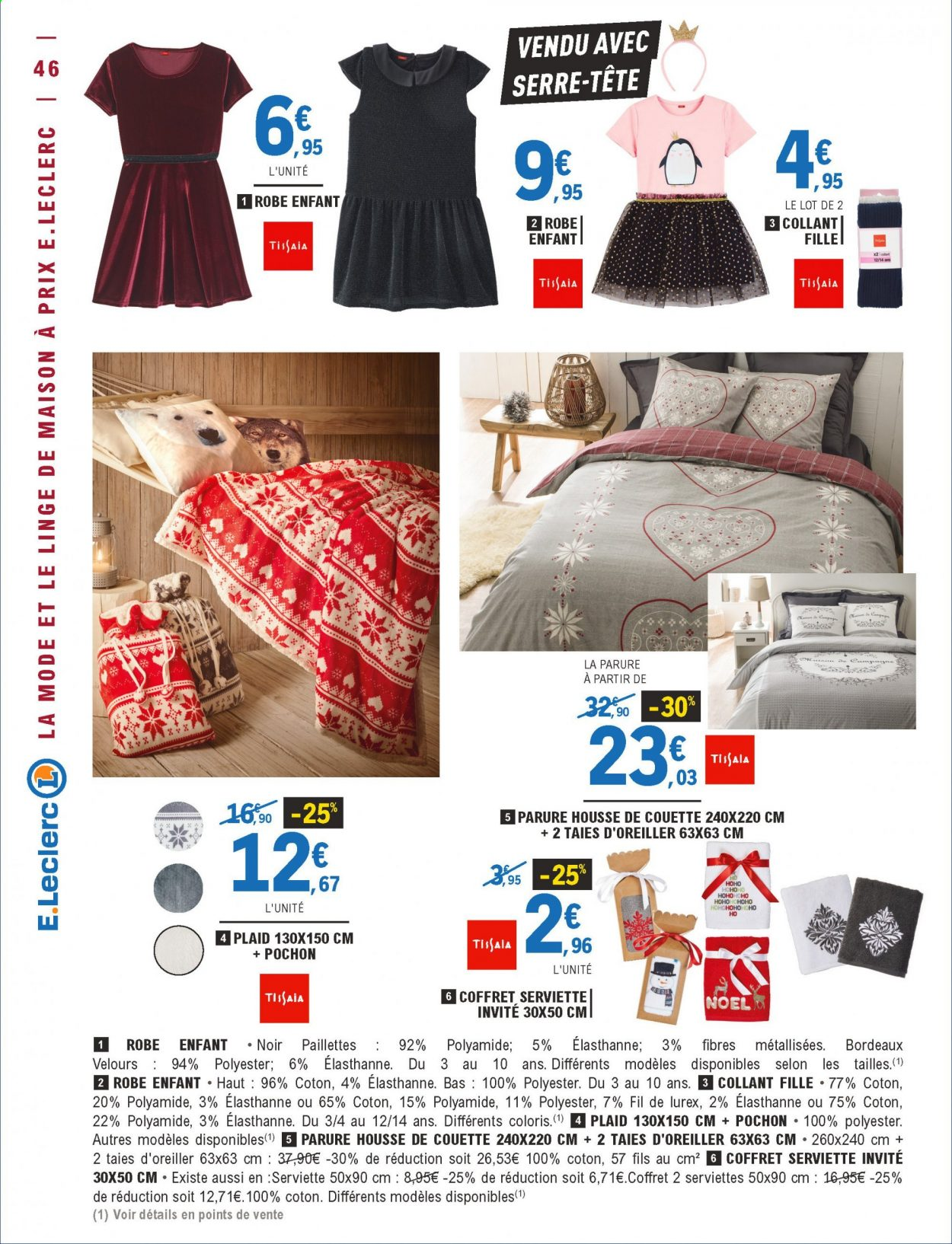 Catalogue E.Leclerc - 01.12.2020 - 12.12.2020. Page 46.
