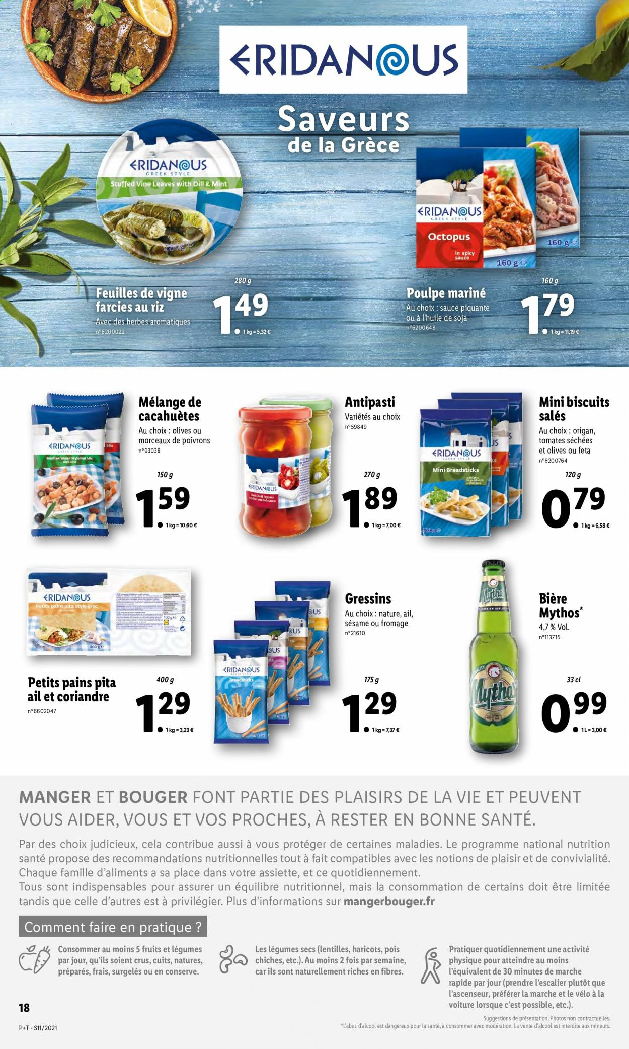 Catalogue Lidl - 17.03.2021 - 23.03.2021. Page 20.