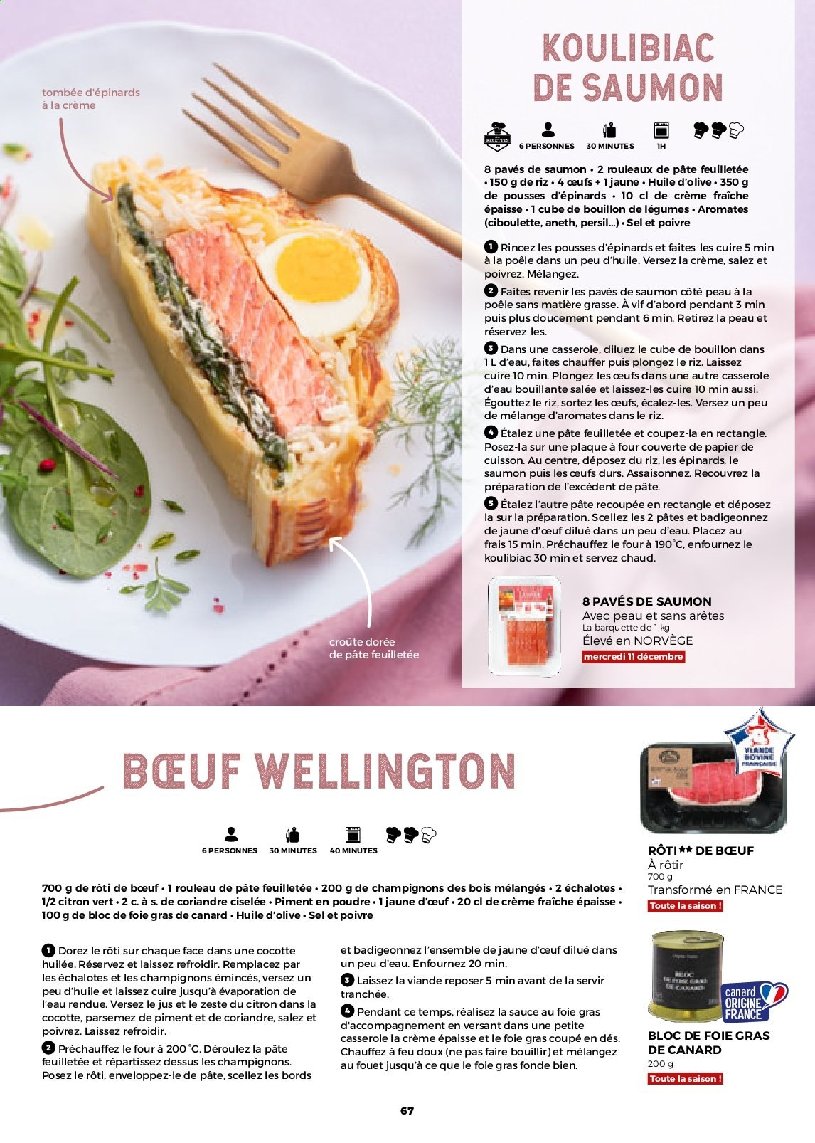 Catalogue Lidl - 21.11.2019 - 31.12.2019. Page 67.