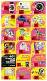Catalogue Auchan - 14.07.2020 - 21.07.2020.