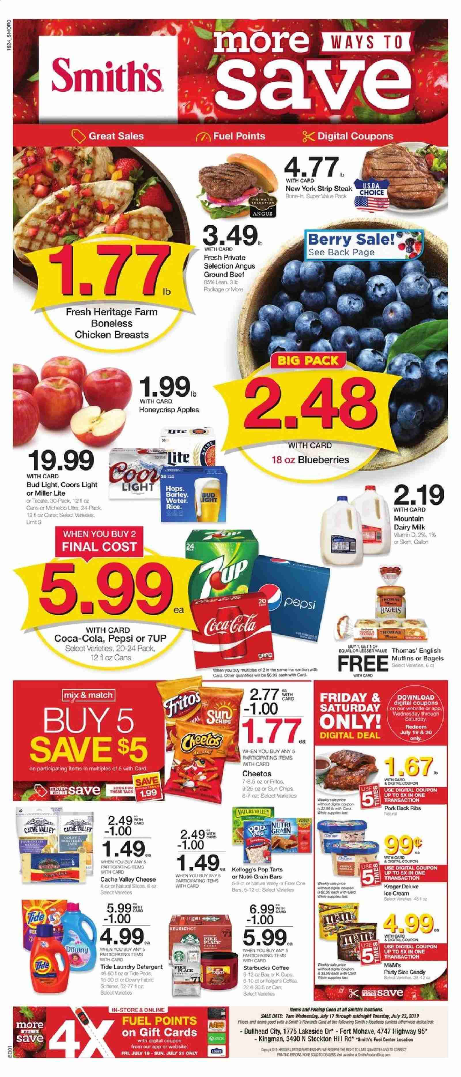 Smith's Flyer  - 07.17.2019 - 07.23.2019. Page 1.