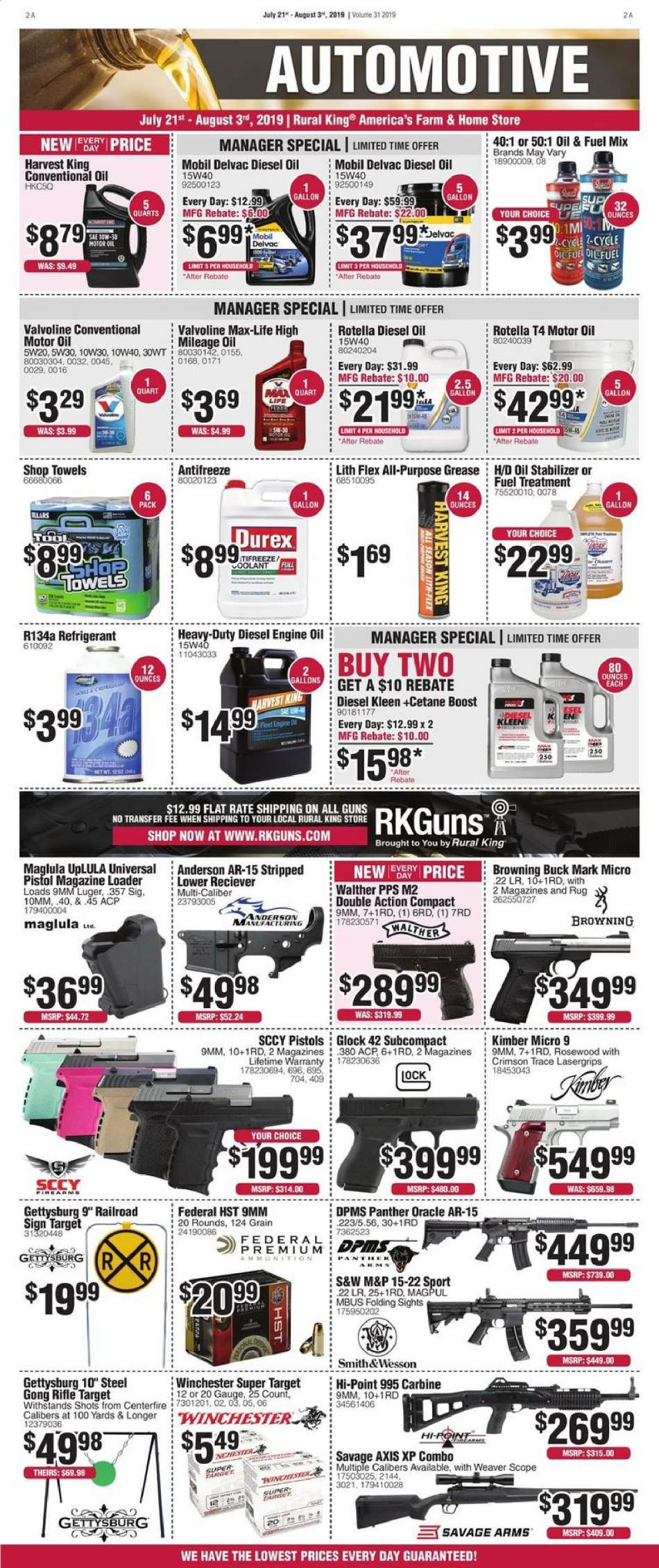 Rural King flyer 07 21 2019 - 08 03 2019 | Weekly-ads us